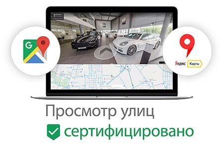 3D панорамы для карт google