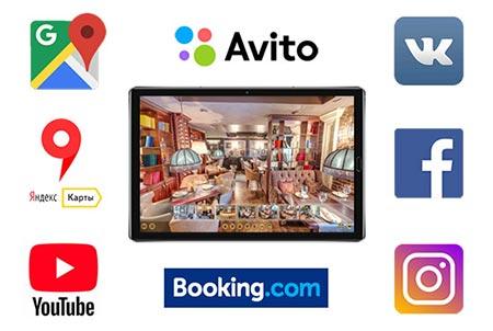 3D туры для Социальных сетей