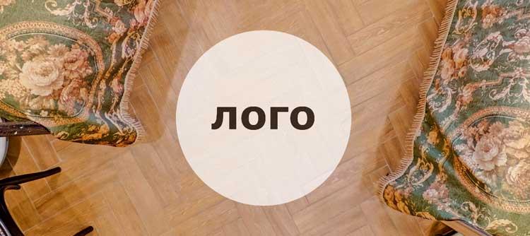 Изображение в надире сферической панорамы